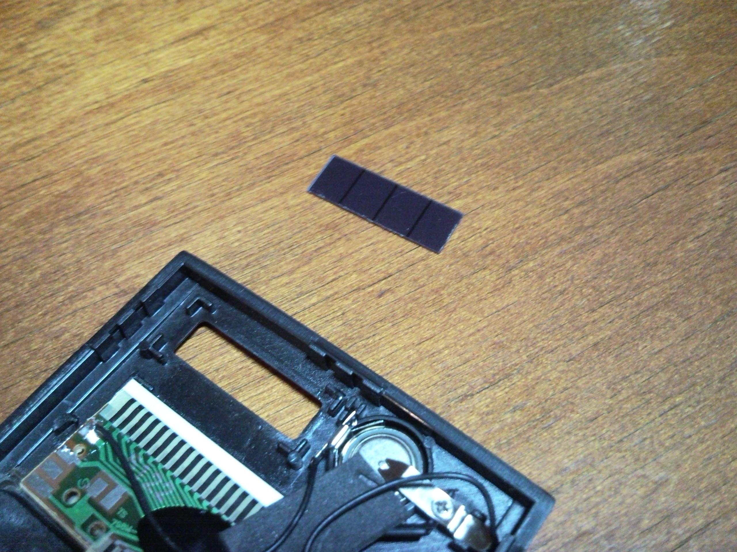 Солнечная батарея из калькулятора